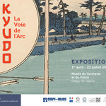 Exposition_kyudo_affiche2017_5480
